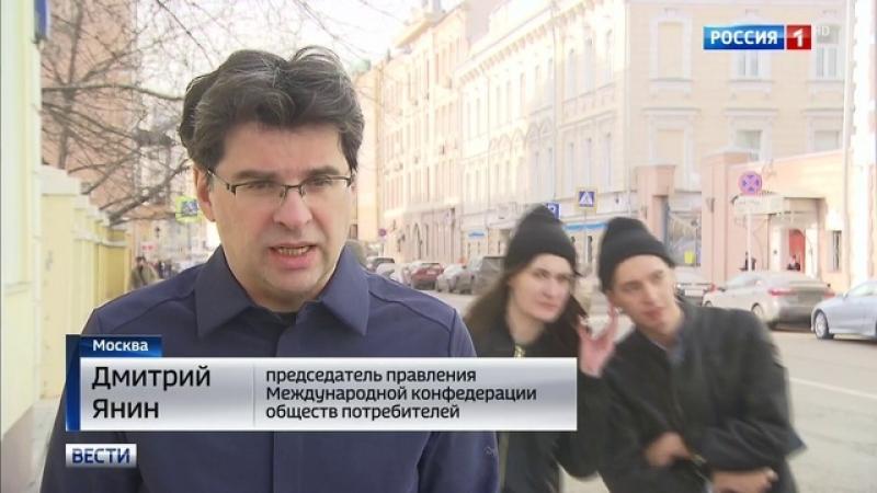 Вести-Москва • Бизнес на обмане: каждый четвертый молочный продукт - подделка