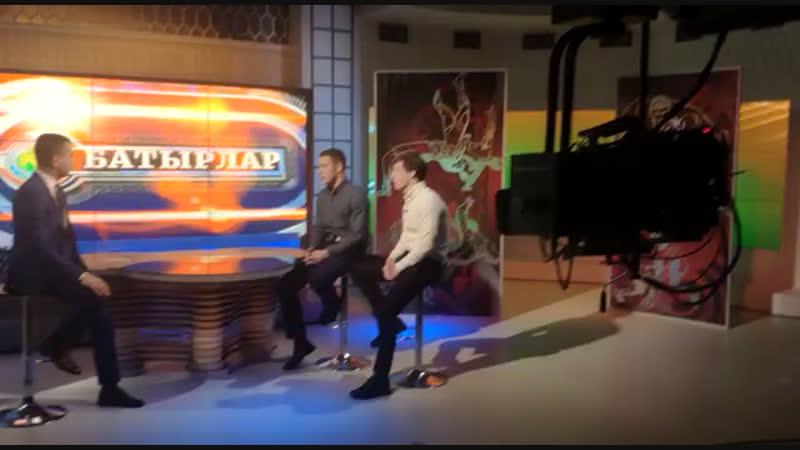 ТНВ За Кадром съемка передачи Батырлар