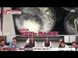 Please Take Care of My Refrigerator 180409 Episode 176