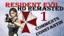 RE HD Remaster PS4 Ностальгия и наслаждение!