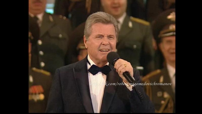 Лев Лещенко - Надежда (Вечер памяти Георгия Мовсесяна ...Я часто время торопил 2012)