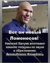 Николай Валуев фото #36