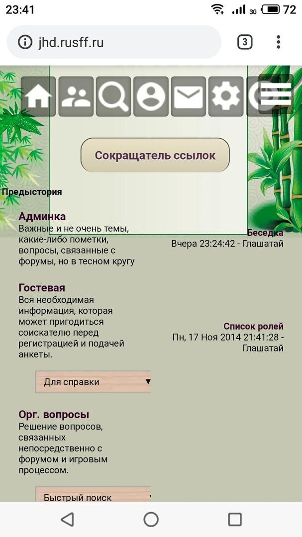 https://pp.userapi.com/c847219/v847219280/1f60ce/Z97WEkoKK8I.jpg