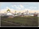 Ростов Украденная история Руси