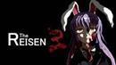 【東方MMD|アクション】The REISEN 3【グロ・暴力表現注意】