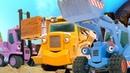 Сборник мультфильмов про машинки. Синий Трактор на стройке