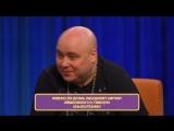 BRB Show Доминик Джокер и Иосиф Пригожин - vk.comhwgpub