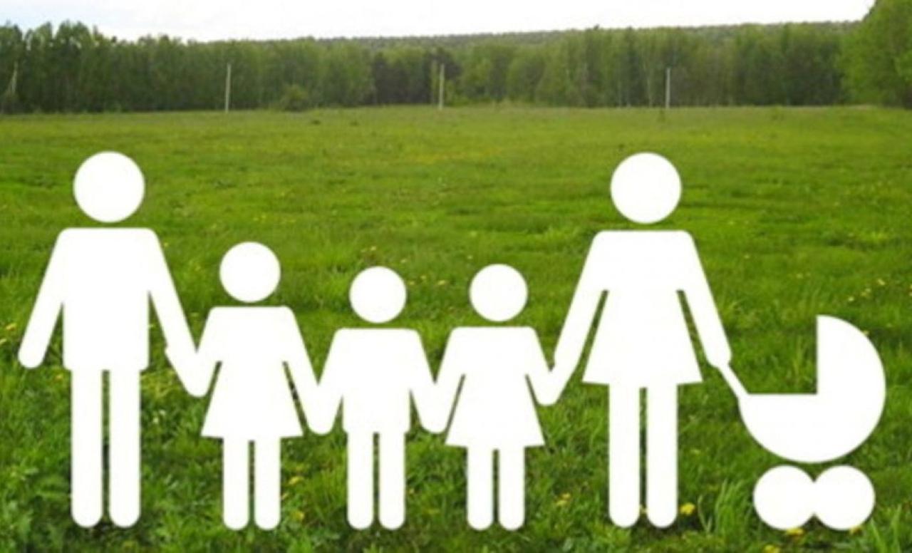 150 Многодетных семей  в Черкесске получат земельные участки
