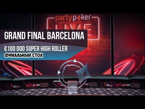 PartyPoker MILLIONS Barcelona €100 000 Super High Roller
