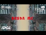 Клуб ГАРАЖ Rasha_Mc