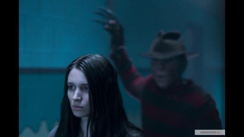 A Nightmare On Elm Street Кошмары На Улице Вязов Ремейк Удалённые Сцены Концовка Фильма