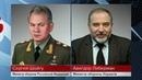 Сергей Шойгу заявил, что вина засбитый российский самолет игибель экипажа полностью лежит наизраильской стороне