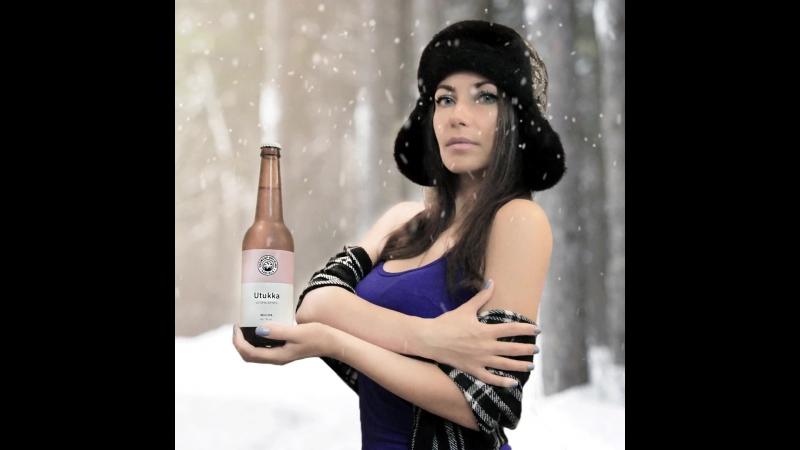 Mint IPA Utukka от Snowcapbrewing
