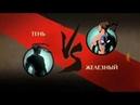 прохождения Shadow Fight 2 часть 5 Сложный бой