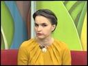 Ирина Ямчукова главный библиограф Пушкинки в программе Новое утро на 12 канале Омск