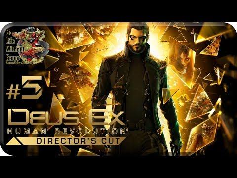 Deus Ex Human Revolution DC[5] - Полицейский участок (Прохождение на русском(Без комментариев))