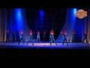 Pasadena dance school Школа танцев Пасадена Струны души
