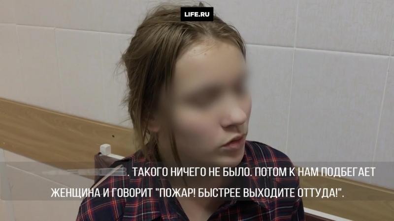 Пострадавшая в трагедии в Кемерово [АБМ]