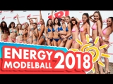 ТУРНИР РАДИО ENERGY ПО ВОЛЕЙБОЛУ СРЕДИ МОДЕЛЕЙ 2018