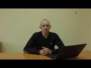 Димитров А. М. кандидат в депутаты МП при НС ДНР от города Иловайска