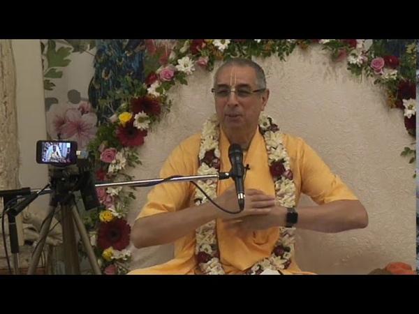 Ниранджана Свами - 2018.06.18 - Шримад Бхагаватам