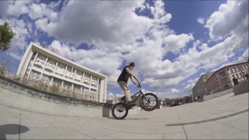 Kingdom BMX - Игорь Беспалый