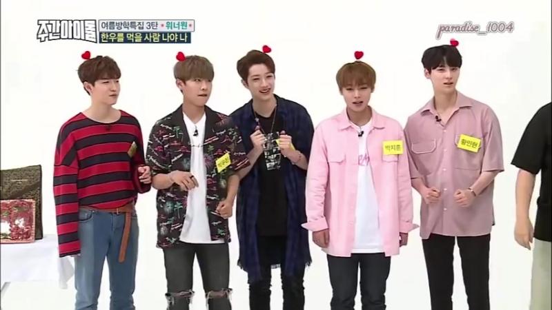 Những màn cover của Park WooJin (EXO,BTS,BLACKPINK,EXID,TWICE,DBSK,...)