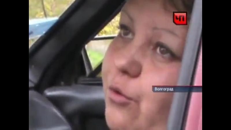 Пьяная россеянская быдло баба за рулем. (360p).mp4