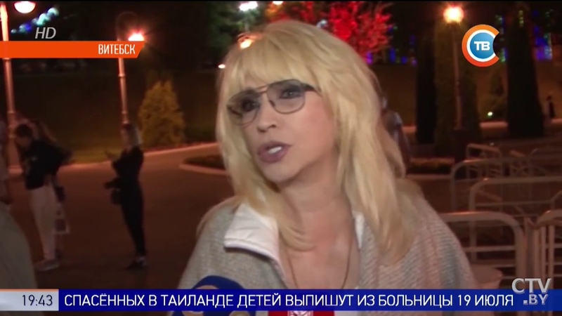 Ирина Аллегрова на Славянском базаре-2018