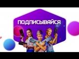 Лазербой - Детские супер праздники