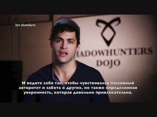 Shadowhunters   Halloween 2017 Interview: How To Dress Up As Alec Lightwood   Freeform   RUS SUB   HS