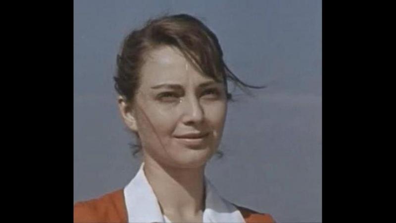 Бъди щастлива Ани 1961
