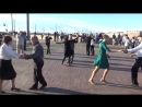Бальные танцы на Стрелке В.О. 16.09.2018 г. вид. 998