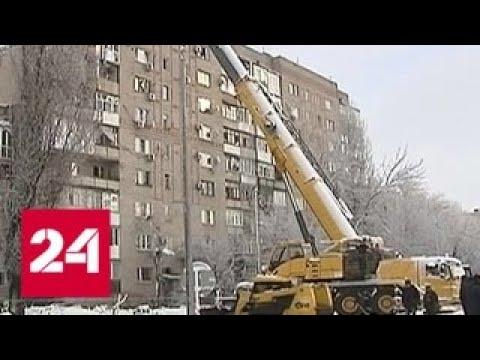 СКР пришел к выводу что взрыв в Шахтах произошел от утечки газа Россия 24