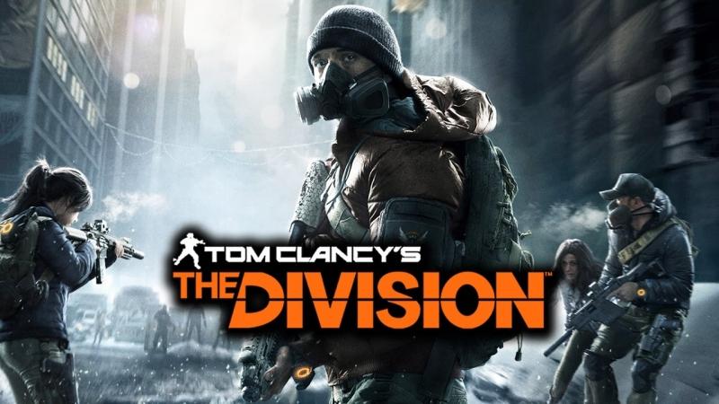 Division: Спасаем Манхеттен (нет)