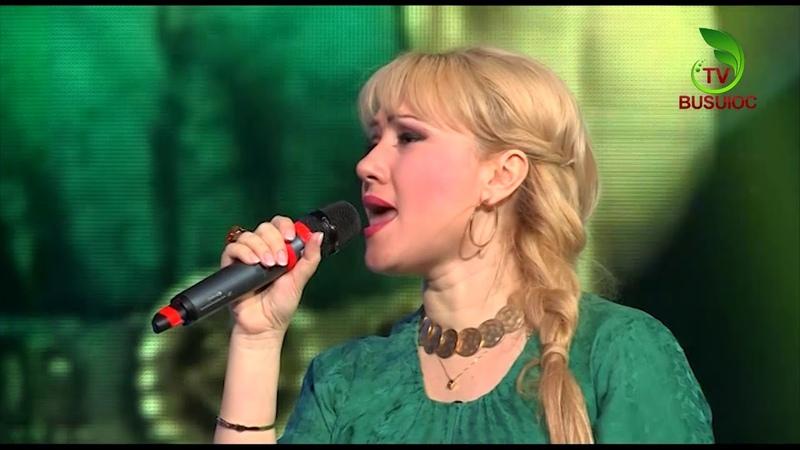 Adriana Ochișanu - Acesta e destinul meu