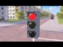 Урок 6.1- Классификация светофоров. Виды светофоров (1)