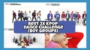 Best 2x Kpop Dance Boy Groups @ Weekly idol SEVENTEEN,NCT 127,GOT7,ASTRO,INFINITE,SHINEE
