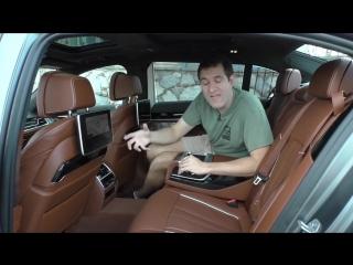 [Doug DeMuro Русская Версия] BMW M760i за $180 000 это самый дорогой BMW в истории
