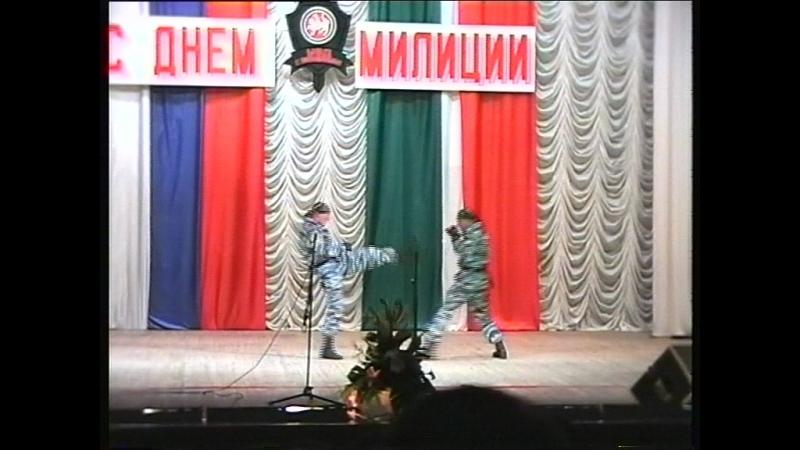 Выступление роты оперативного реагирования батальона патрульно - постовой службы милиции УВД г.Нижнекамска. 2002 год