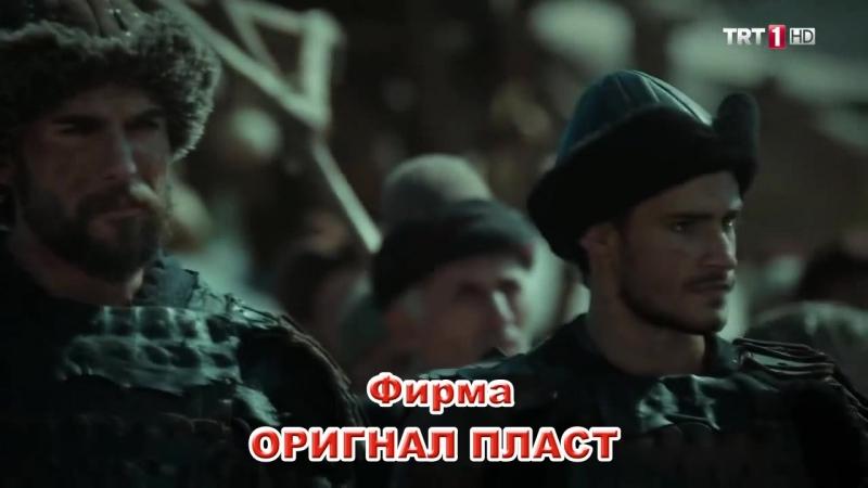 Реклама. ОРИГИНАЛ ПЛАСТ