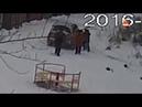 Шок!!Дедушка спустил с горки ребенка прямо под колеса Dziadek wyciągnął dziecko ślizgać się