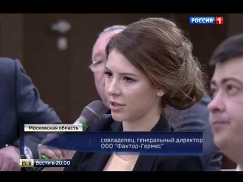 Вести (Россия-1,03.02.2016)