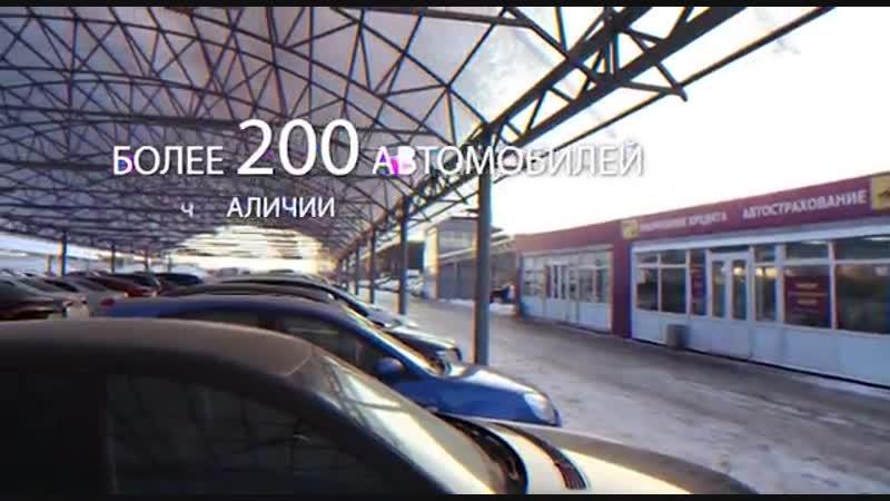 Рязанская Автомобильная Ярмарка на Куйбышевском шоссе. Автоимпорт.