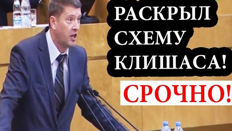 Отключение интернета в России 2019! Депутат ЛДПР Иванов РАСКРЫВАЕТ всю правду для чего это нужно!!