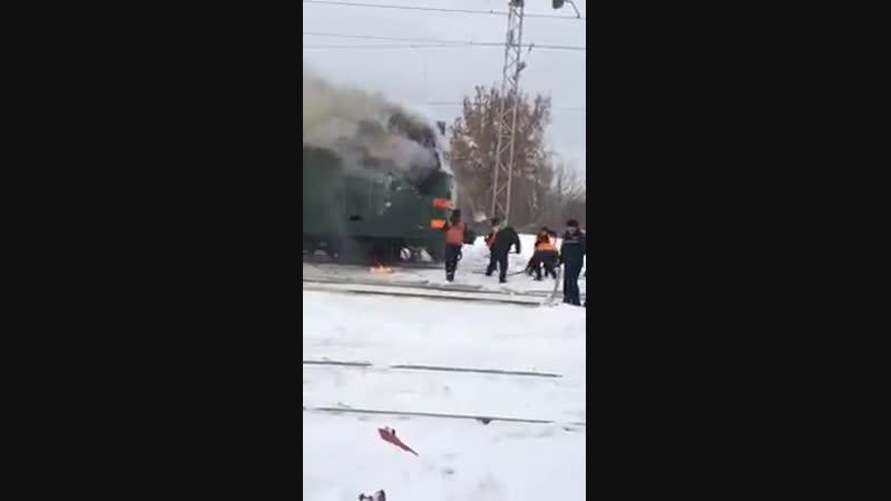 Коли нема вогнегасника пожежа Вл10 під Москвою ( відео німецького журналіста David worne )