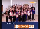 Наши чемпионы - награды спортивно-танцевального клуба Звёздный вальс