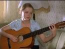 «Одинокая гармонь» (Ворошиловский Стрелок, 1999)