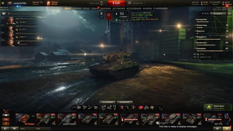 World of Tanks и розыгрыш танка подробности в группе
