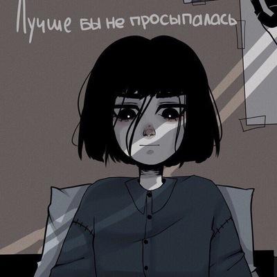 Ульяна Крашник